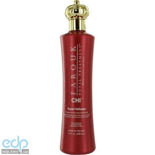 CHI Farouk Royal Treatment by CHI Super Volume Shampoo - Шампунь для супер объема - 355 ml (арт. RT0012)