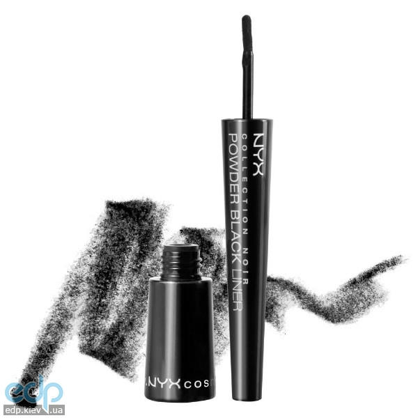 NYX - Powder lack Liner Collection BlackПудровая подводка BEL07 - 0.7 g