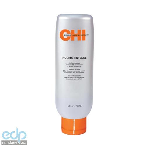 CHI Nourish Intense Silk Masque for Coarse Hair - Маска для жестких сухих волос - 150 ml (арт. CHI6510)
