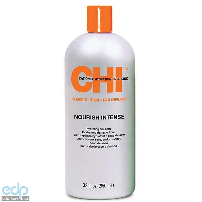 CHI Nourish Intense Silk Bath - Шампунь для интенсивного увлажнения - 350 ml (арт. CHI6312)