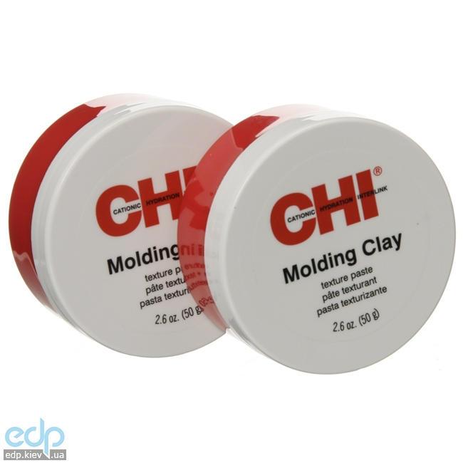 CHI Molding Clay - Текстурная паста для укладки волос - 50 g (арт. CHI0715)