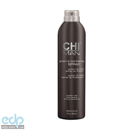 CHI MAN Groom & Hold Finishing Spray Flexible Hold - Завершающий спрей гибкой фиксации - 200 g (арт. CHI5642)