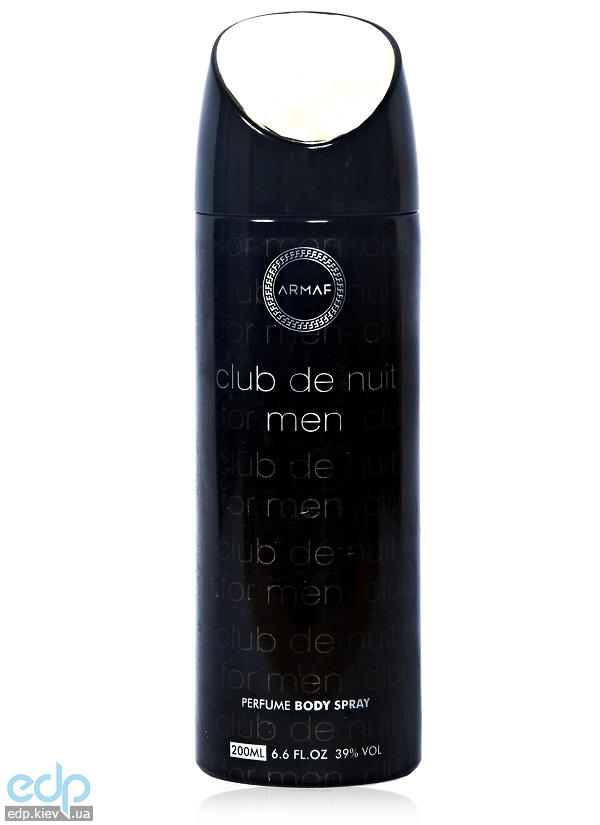 Sterling Club De Nuit Man - дезодорант - 200 ml