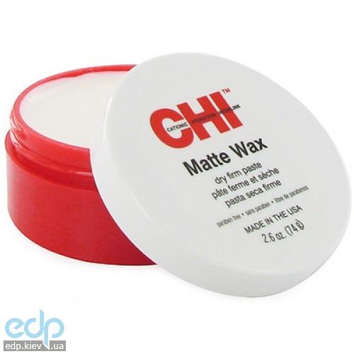 CHI Matte Wax - Матовый воск для сухой фиксации - 50 g (арт. CHI6005)