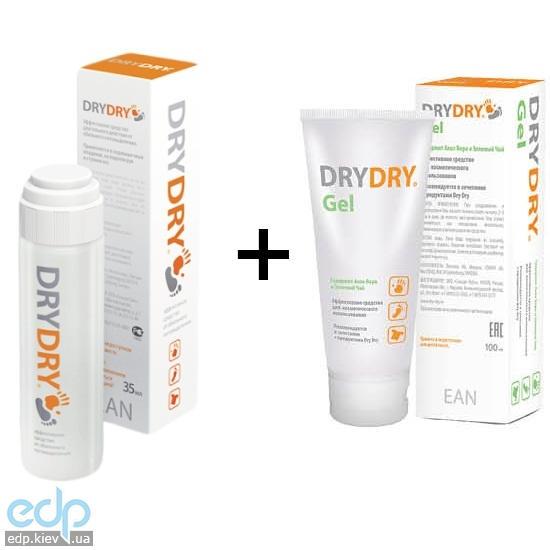 Dry Dry (Драй Драй) от обильного потовыделения - Набор (Дезодорант Classic 35 ml + Увлажняющий заживляющий гель для тела - 100 ml)