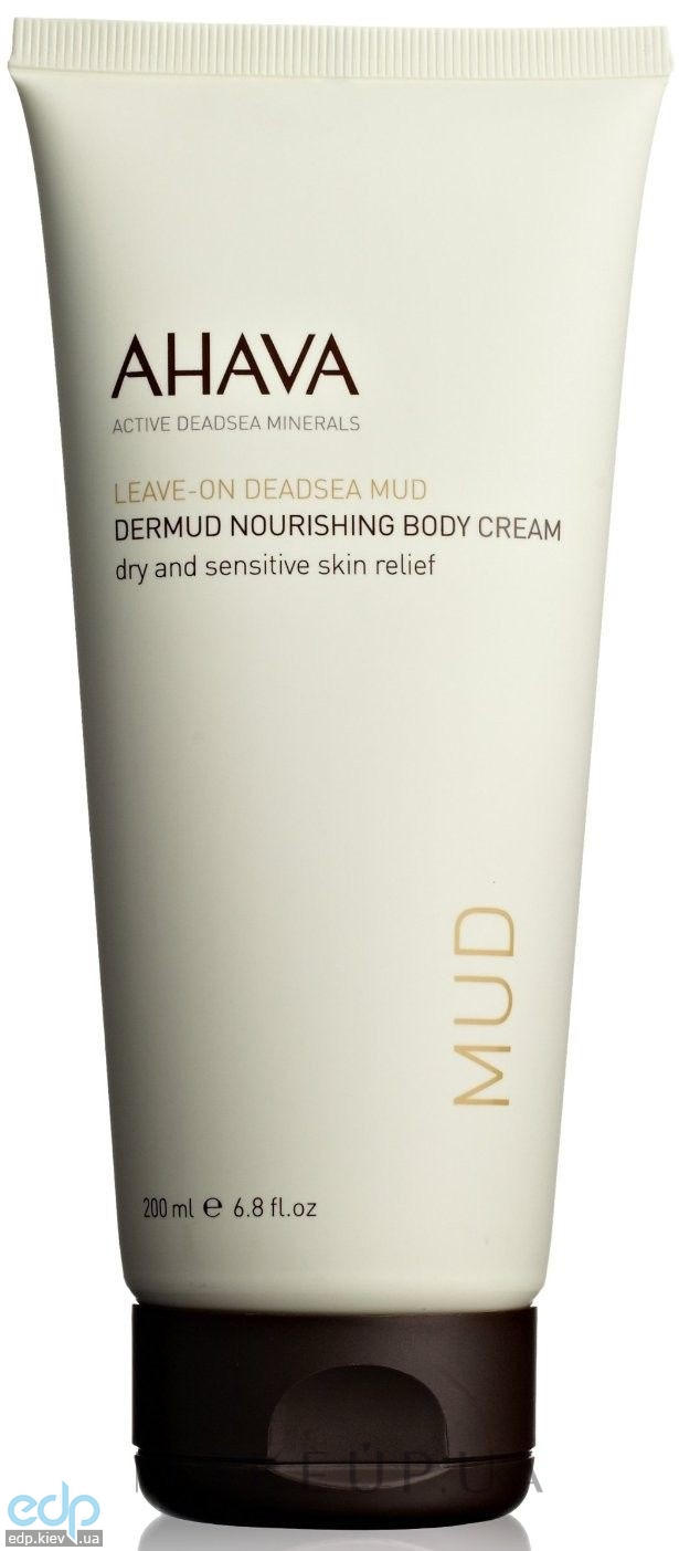 Ahava - Dermud Крем для тела питательный - Dermud Nourishing Body Cream - 200ml