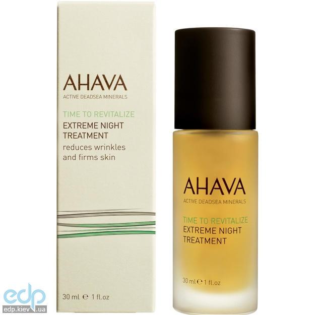 Ahava - Extreme Крем ночной разглаживающий и повышающий упругость кожи - Extreme Night Treatment - 30 ml