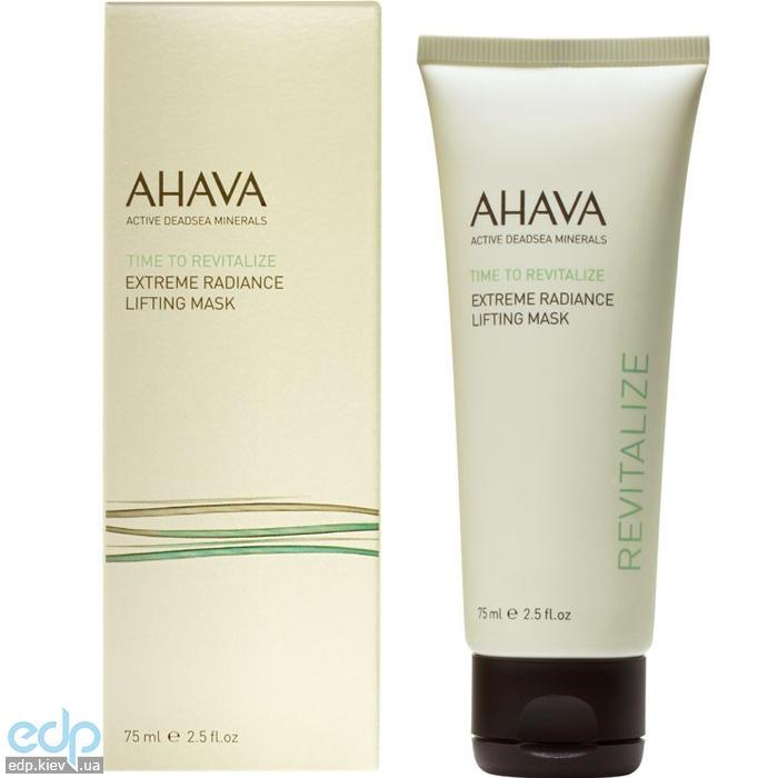 Ahava - Extreme Маска подтягивающая с эффектом сияния - Extreme Radiance Lifting Mask - 75 ml