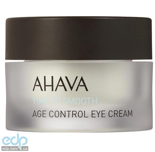 Ahava - Крем омолаживающий для кожи вокруг глаз - Age Control Eye Cream - 15ml