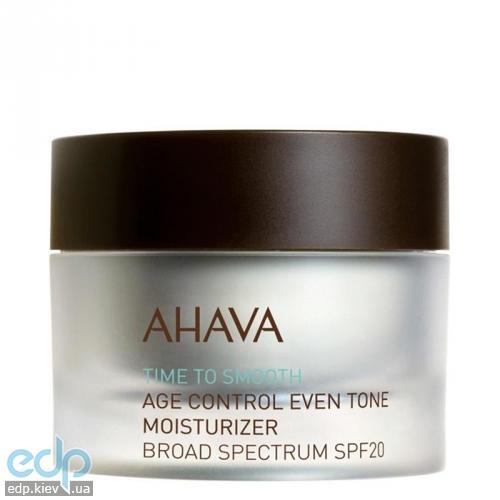 Ahava - Крем омолаживающий увлажняющий, выравнивающий тон кожи SPF 20 - Age Control Even Tone - 50 ml With Sleeve