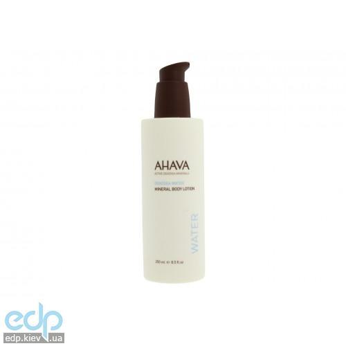 Ahava - Лосьон для тела минеральный - Mineral Body Lotion - 250 ml