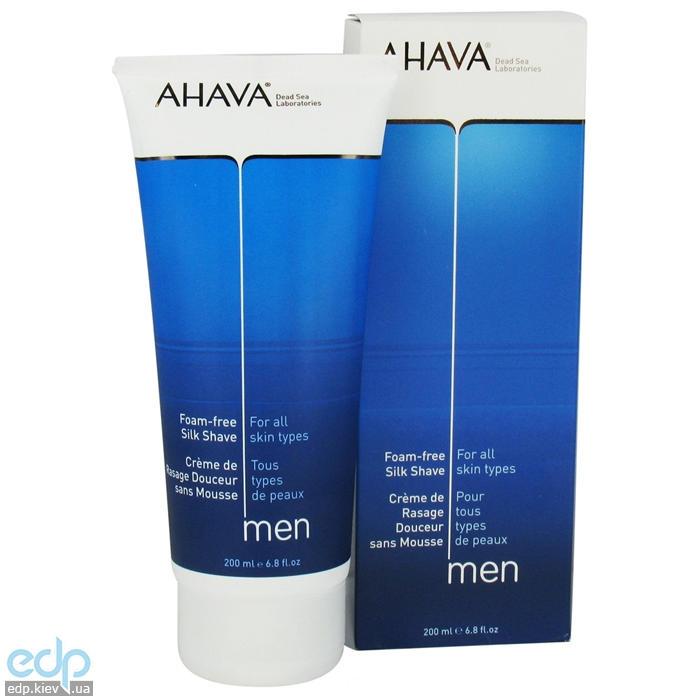 Ahava - Мягкий крем для бритья без пены - Foam-Free Shaving Cream Men - 200 ml