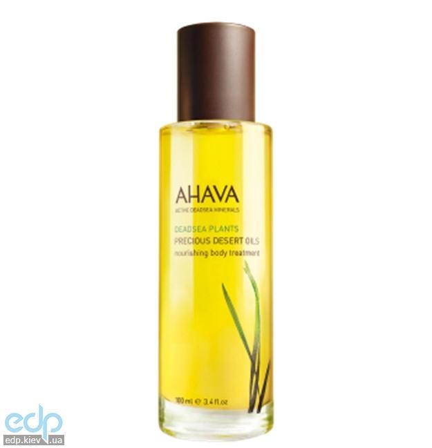 Ahava - Питательное масло для тела Драгоценные пустынные масла - 100 ml