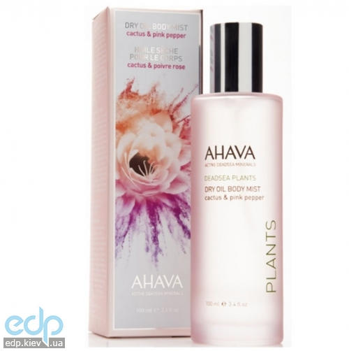 Ahava - Сухое масло для тела Кактус и Розовый перец - Dry Oil Body Mist Cactus & Pink Pepper - 100 ml