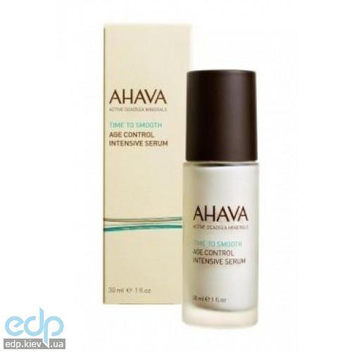 Ahava - Сыворотка омолаживающая интенсивная - Age Control Intensive Serum - 30 ml