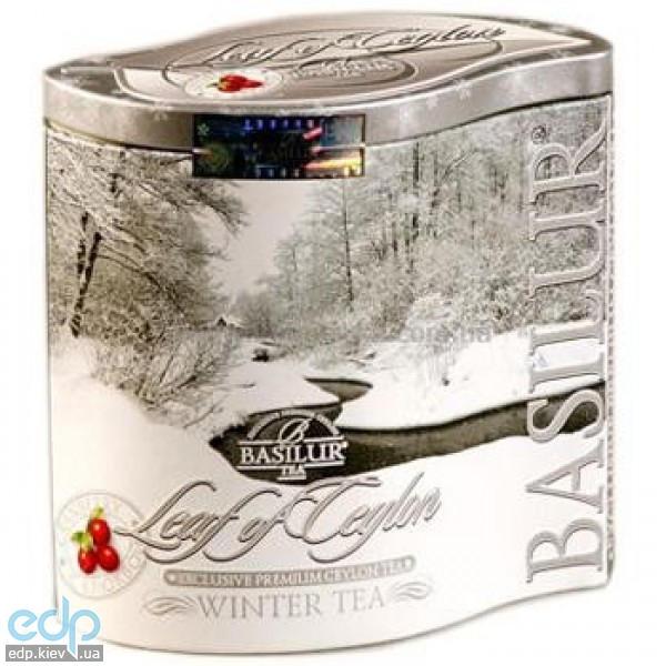 Basilur - Чай черный Четыре сезона Зимний - жестяная банка - 125g (4792252201163)