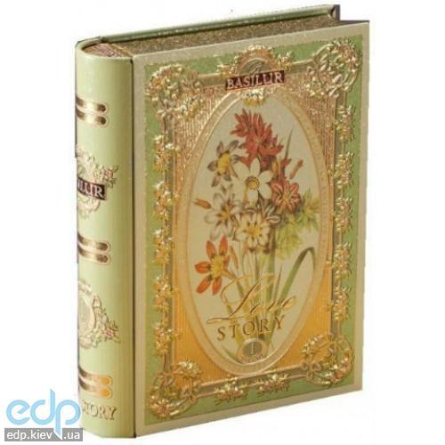Basilur - Чай зеленый История любви Том I - жестяная банка - 100g (4792252917255)