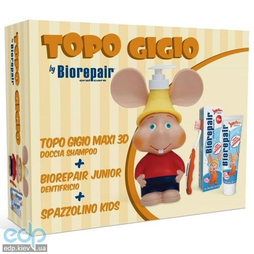 Biorepair - Детская набор Веселый мышонок Junior Topo Gigio (Шампунь-гель 250 ml + зубная паста 50 ml + зубная щетка)