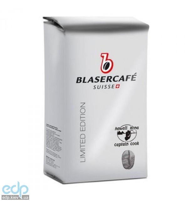 Кофе BlaserCafe Platinum Line