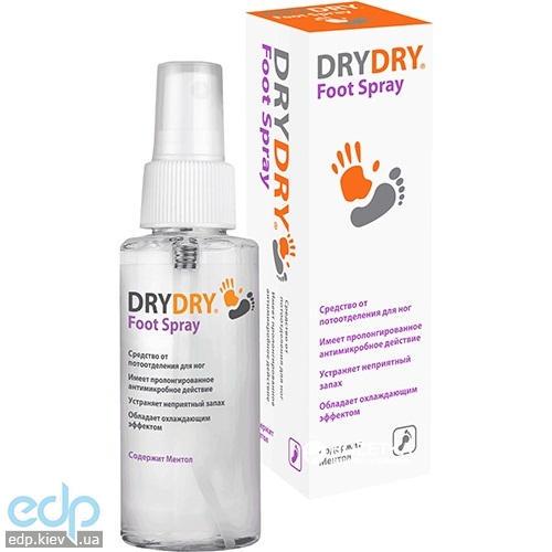 Dry Dry (Драй Драй) Foot Spray - Дезодорант-спрей для ног - 100 ml