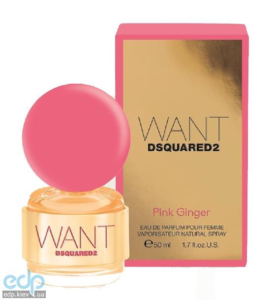Dsquared 2 Want Pink Ginger - парфюмированная вода - 100 ml
