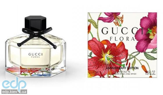 Gucci Flora by Gucci Anniversary Edition