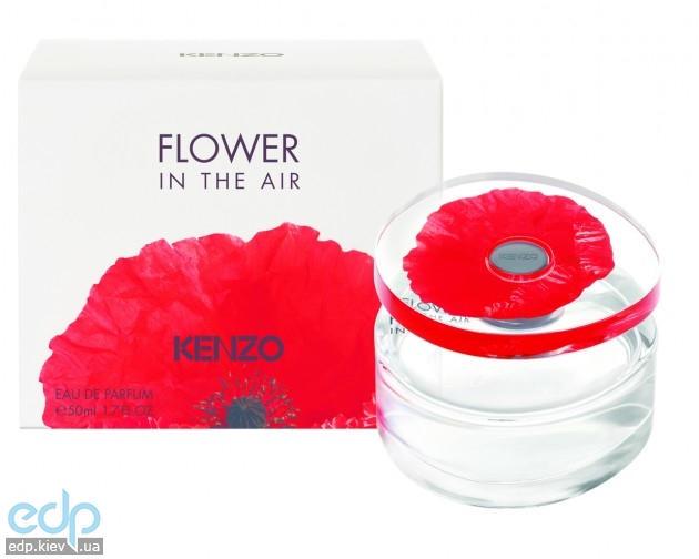 Kenzo Flower In The Air - парфюмированная вода - 30 ml