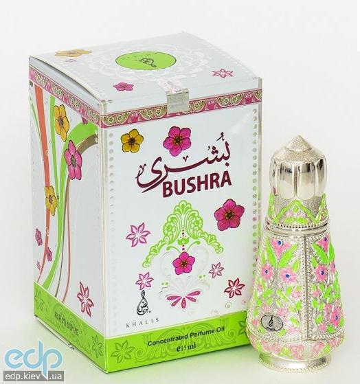 Khalis Bushra