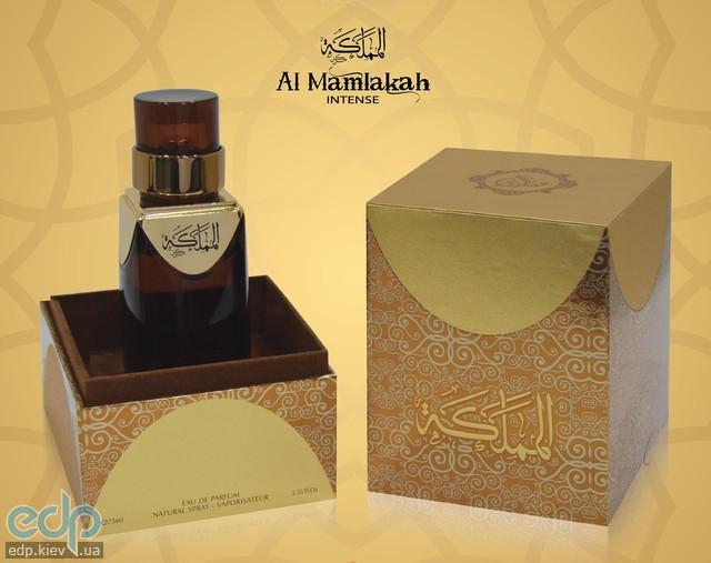 My Perfumes Al Mamlakah Intense