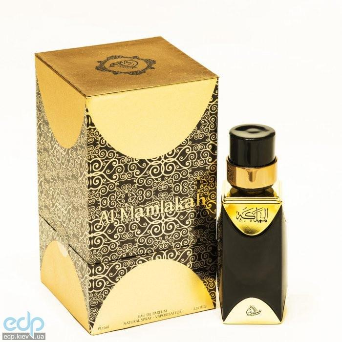 My Perfumes Al Mamlakah