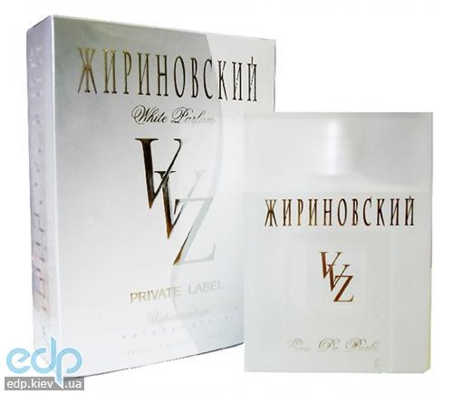 Жириновский Private Label VVZ White Parfum