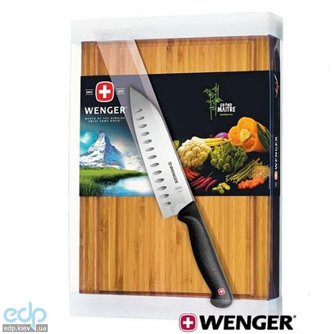 Wenger - Набор Grand Maitre доска разделочная + нож универсальный Santoku 17 см  (арт. 3.10.246)