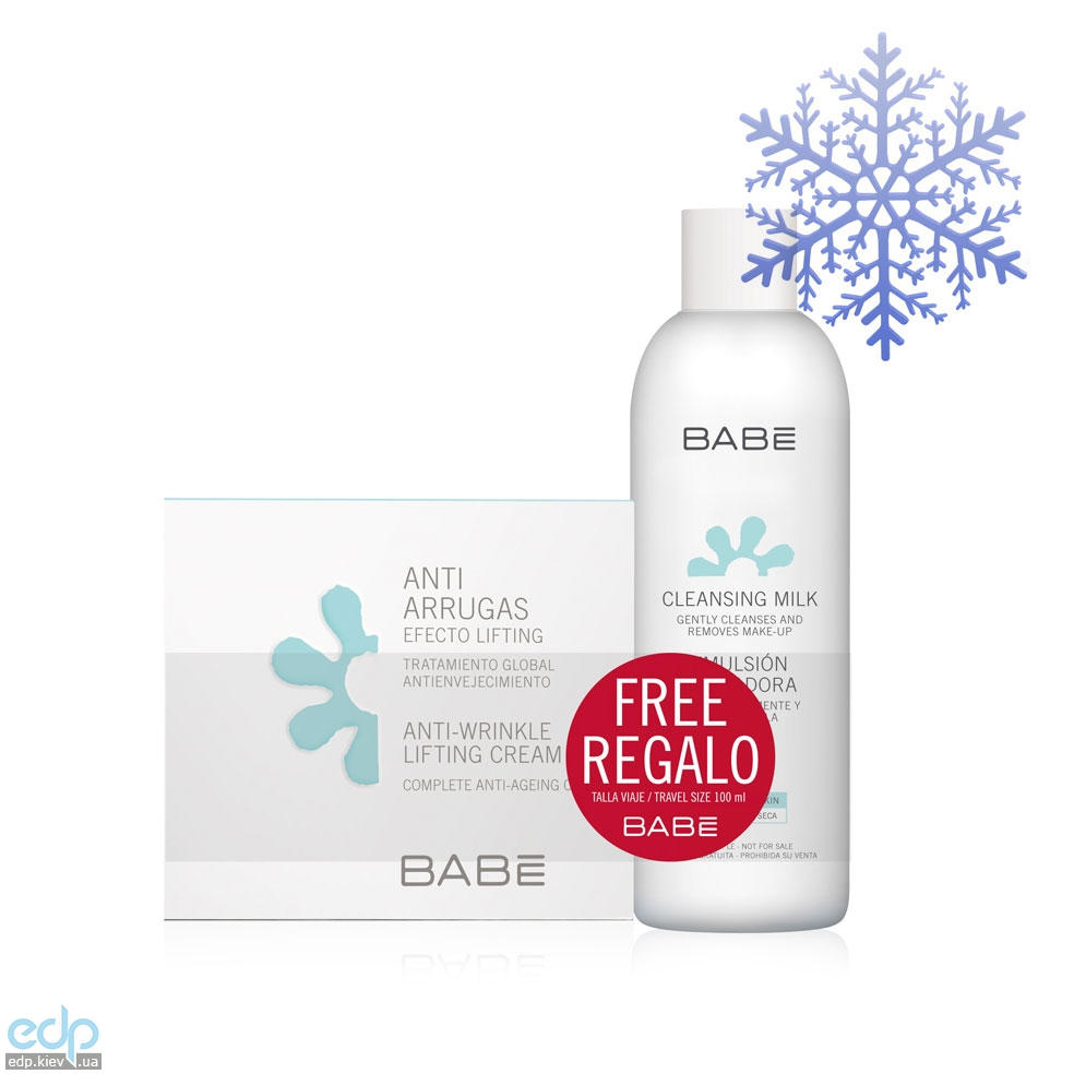 Babe Laboratorios - Набор Лифтинг-крем + Очищающее молочко - 50 ml + 100 ml (арт. ST0148)