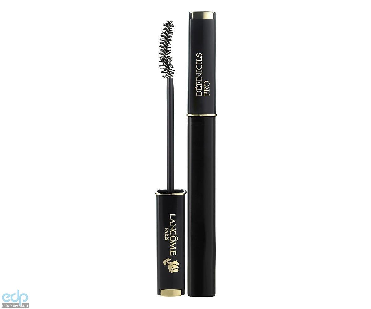 Lancome Definicils High Definition Mascara – Тушь с эффектом разделения ресниц Ланком - 6.5 ml черная