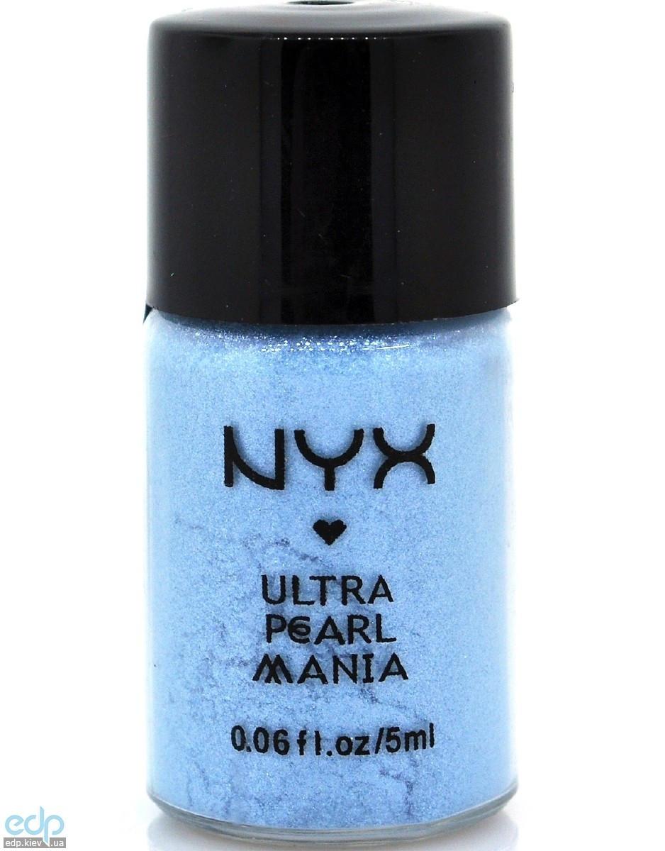 NYX - Рассыпчатые тени-пигменты Loose Pearl Eye Shadow Baby Blue бледно-голубой жемчужный пигмент LP08 - 5 ml