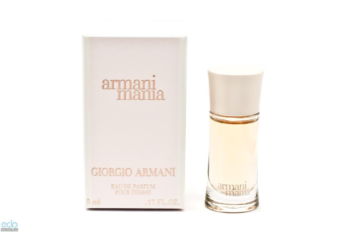 Giorgio Armani Mania Woman - парфюмированная вода - mini 4 ml