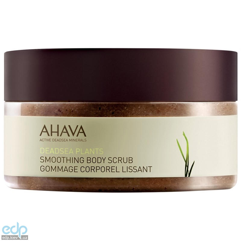 Ahava -  Средство разглаживающее отшелушивающее для тела - Smoothing Body Exfoliator - 235 ml (Plants)