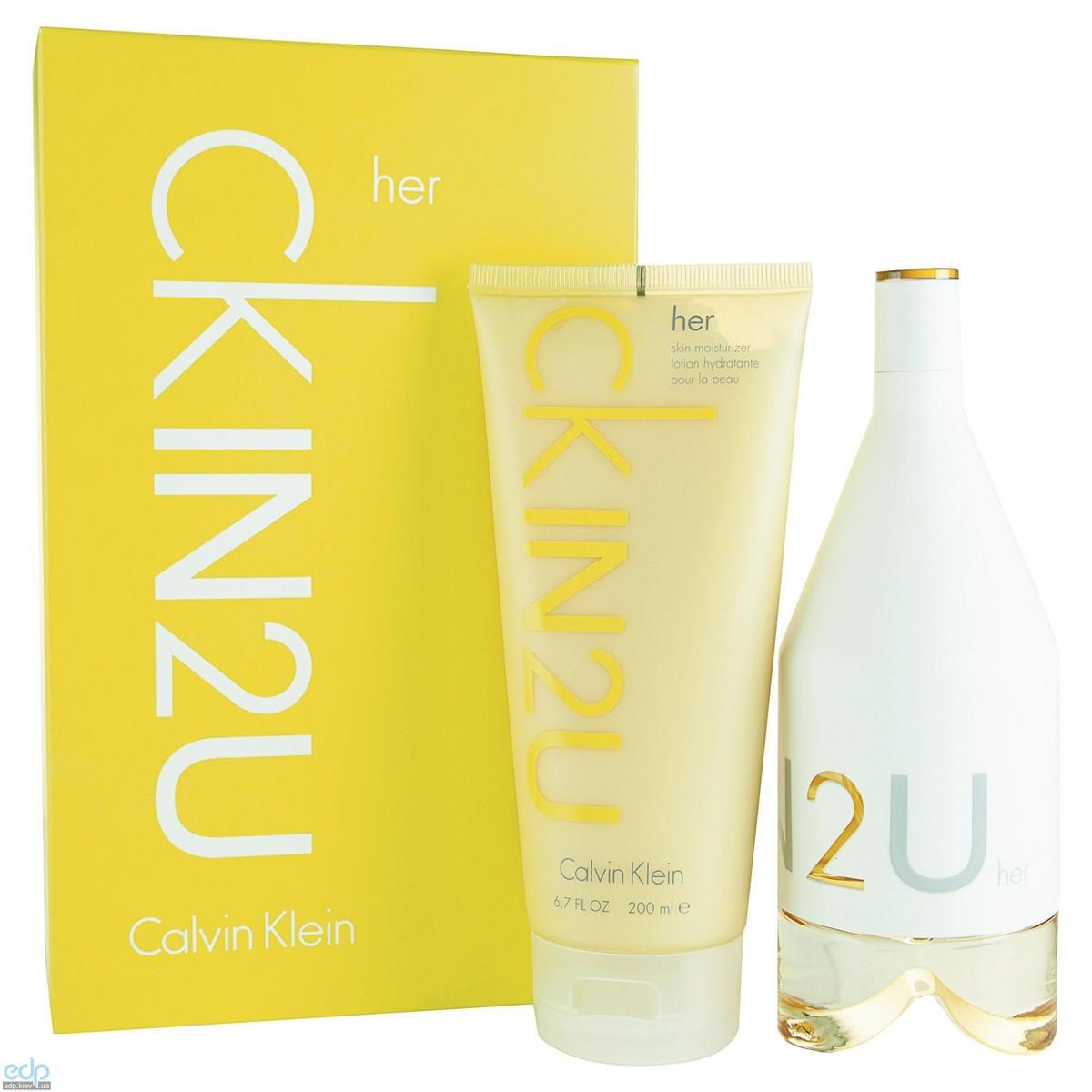 Calvin Klein CK IN2U Her -  Набор (туалетная вода 150 ml + лосьон-молочко для тела 200 ml)