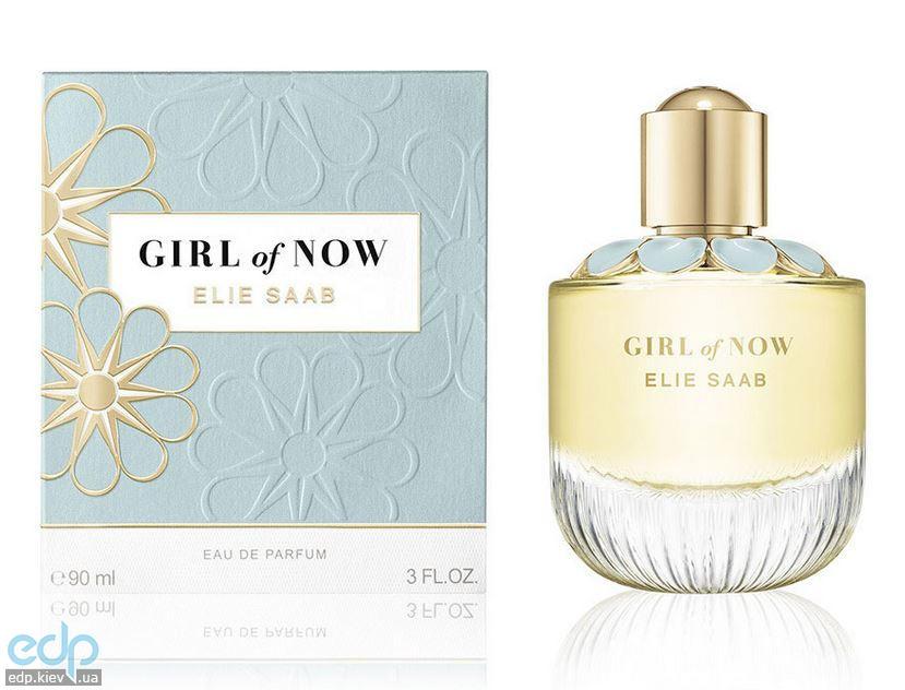 Elie Saab Girl of Now - парфюмированная вода - 50 ml