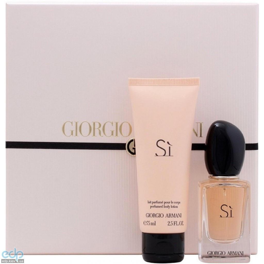 Giorgio Armani Si - лосьон-молочко для тела - 75 ml