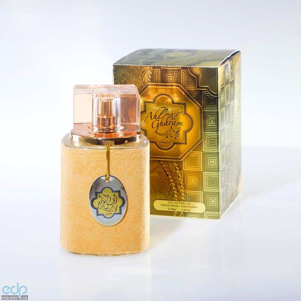 My Perfumes Ahl Al Gharam