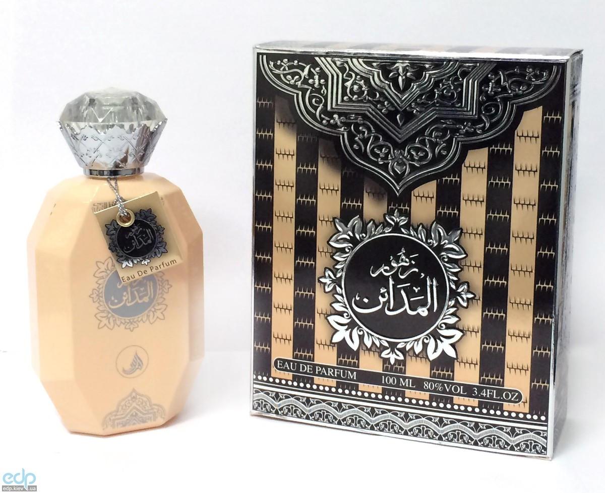 My Perfumes Zahoor Al Madaen