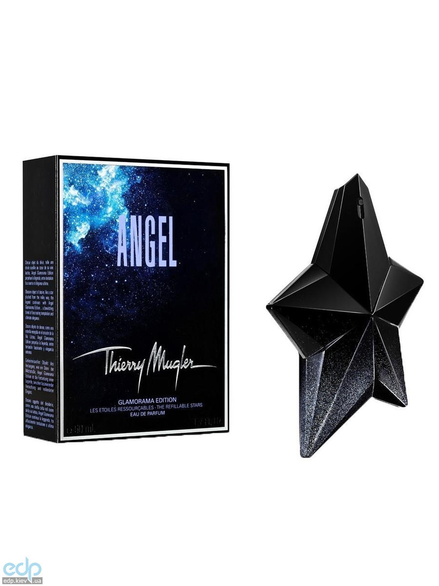 Thierry Mugler Angel Glamorama Edition