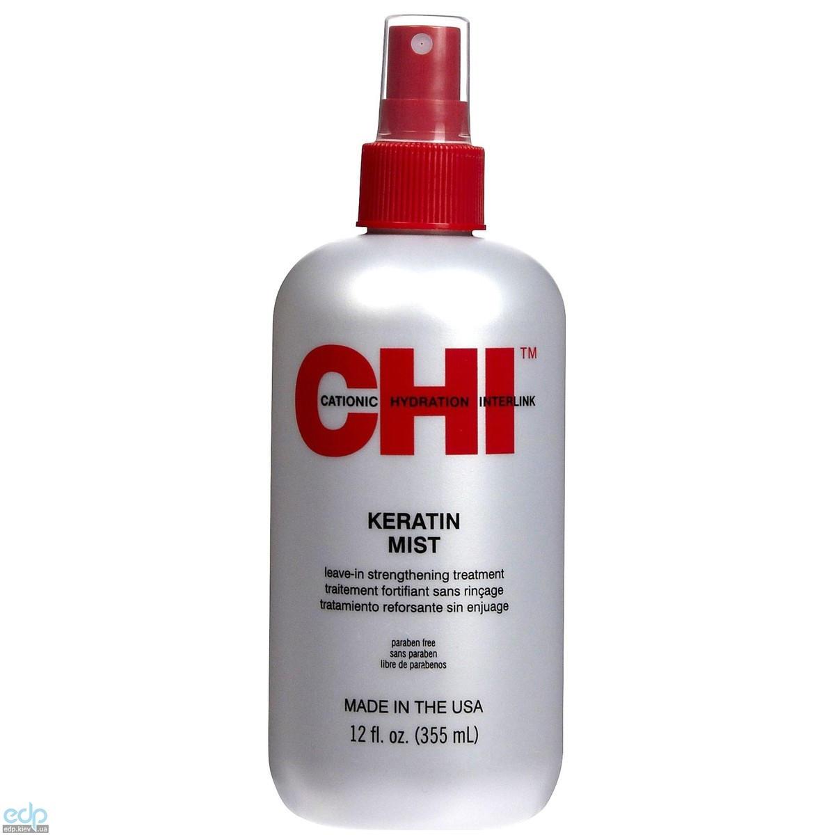 CHI Keratin Mist - Кондиционер Кератин Мист - 3500 ml (арт. CHI0235)