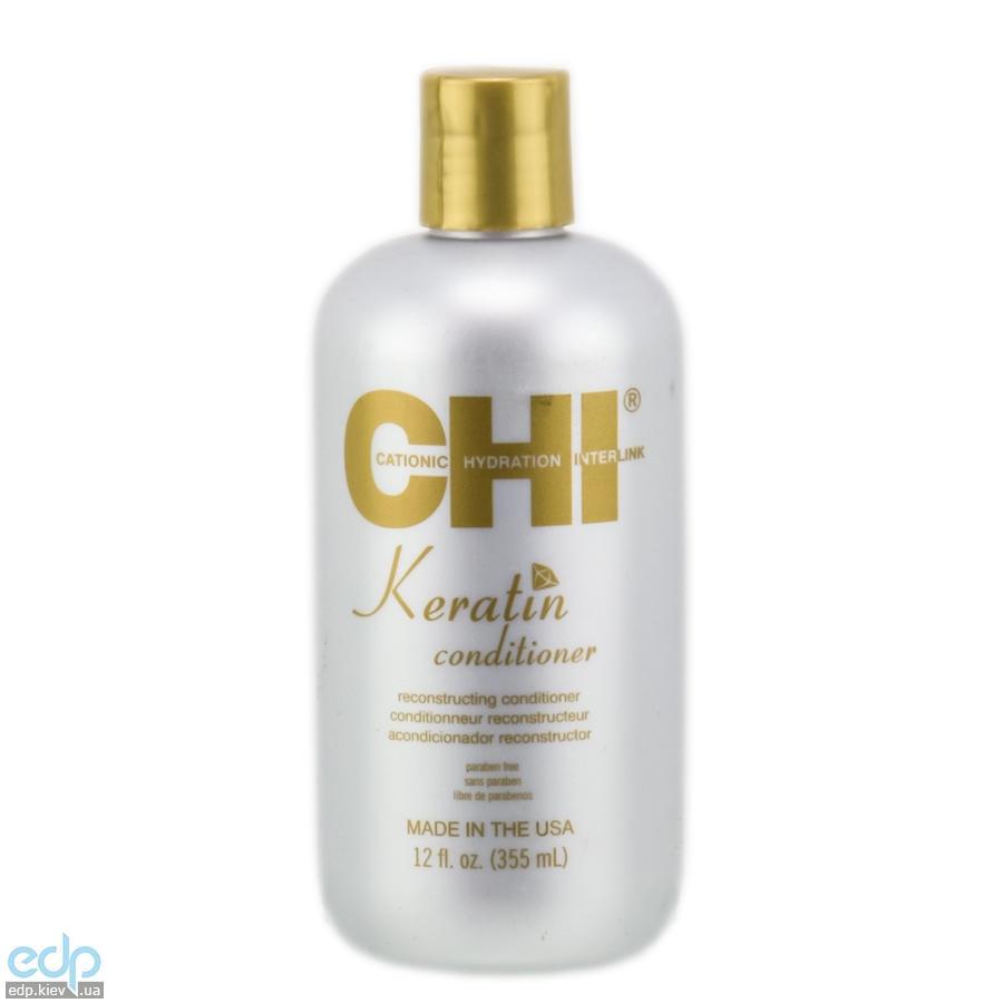 CHI Keratin Conditioner - Восстанавливающий кератиновый кондиционер - 355 ml (арт. CHI0214)