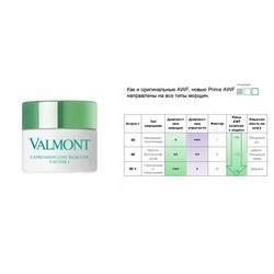 Prime AWF Фактор I Восстанавливающий крем против морщин Valmont  - Expression Line Reducer Factor I - 50 ml (brk_705905)