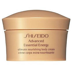 Shiseido -  Ultimate Nourising Body Cream -  200 ml