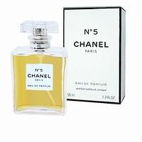 Chanel N5 - туалетная вода - 50 ml