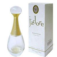 Christian Dior Jadore -  Набор (парфюмированная вода 100 + лосьон-молочко для тела 50 + косметичка)