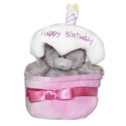 Игрушка плюшевый мишка MTY (Me To You) -  в праздничном торте Happy Birthday 7.5 см (арт. G01W1256)